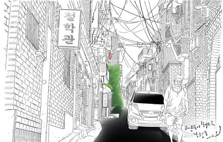 서울 사람들은 점(占)을 보러 주로 보광동(普光洞)을 많이 찾습니다. 서울 시내에서도 굿을 하거나 수백년 된 보호수 아래서 제를 지내는 모습을 볼 수 있습니다. 보광동은 서울의 숨겨진 속살처럼 감춰진 보석 같은 동네입니다. [그림=아시아경제 오성수 화백]