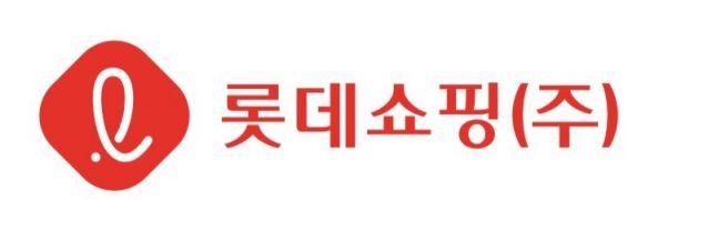 롯데쇼핑 2분기 영업이익 349억원, 전년 대비 16.95% 감소