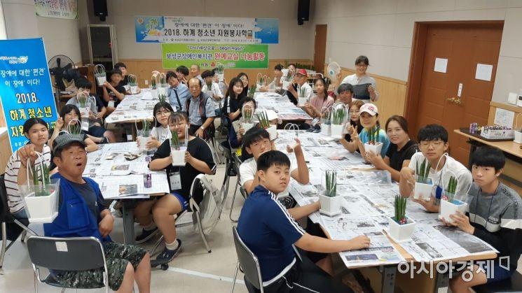 보성군, 2018년 하계 청소년 자원봉사학교 운영