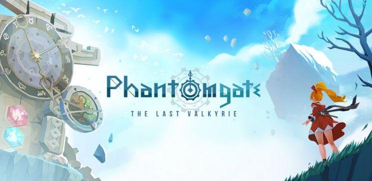 넷마블, 모바일 RPG '팬텀게이트' 18일 출시
