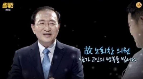 사진=JTBC '썰전' 화면 캡처