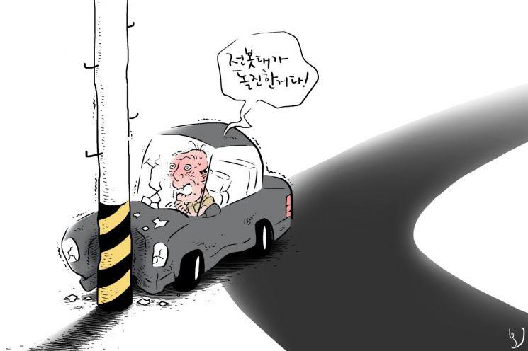 [그림=오성수 화백]