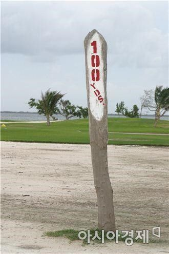 골프장에서 야드를 미터를 바꾸려면 10%를 뺀다.