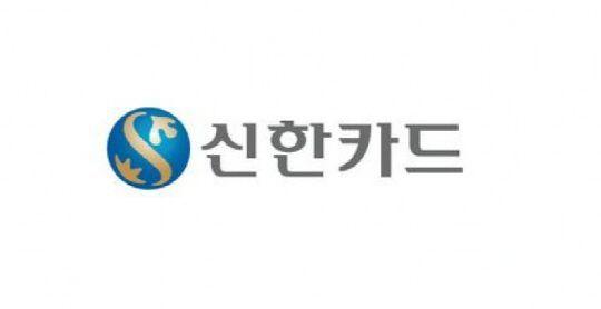 신한카드, 내달 13일 꼬마피카소 그림축제 개최