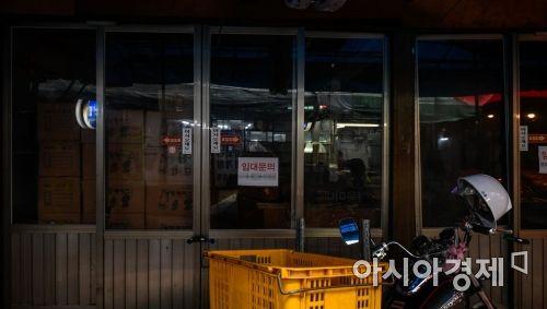 참고 이미지 = 폐업한 음식점