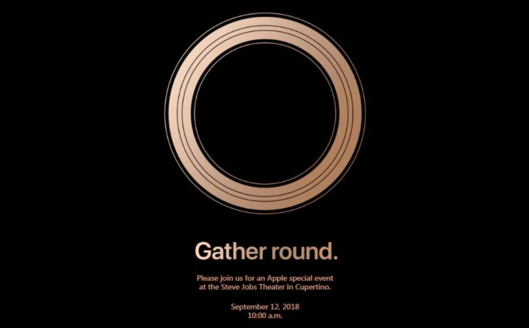애플의 신제품 공개 이벤트 초대장