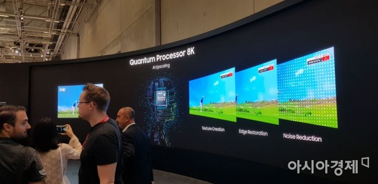 IFA 2018 삼성전자 전시장. AI 업스케일링 기술을 통해 화질이 개선된 화면과 일반 화면을 비교하고 있다.