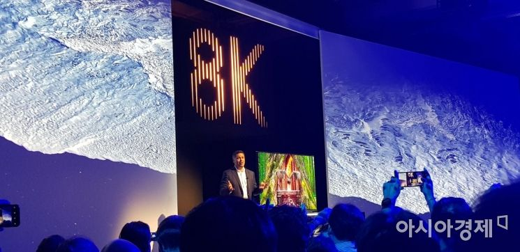 삼성전자 8K QLED TV.