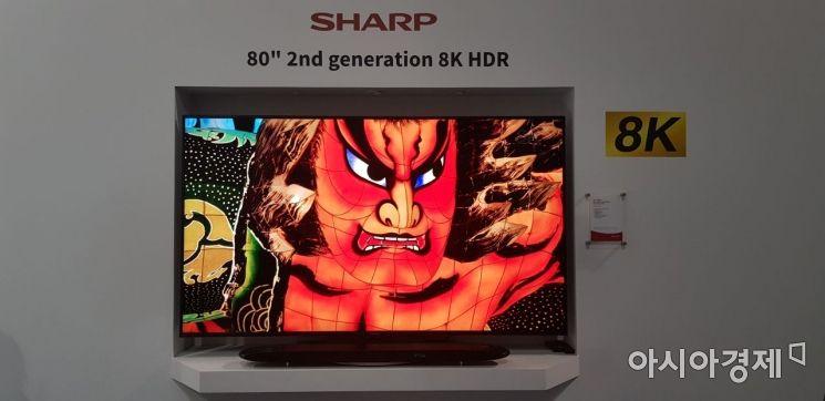 샤프 8K TV