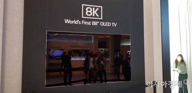 LG전자 8K OLED TV.