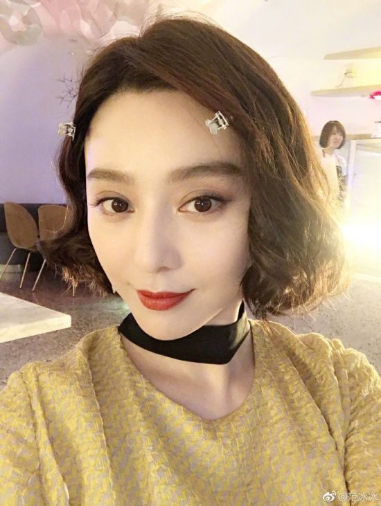 배우 판빙빙. 사진=판빙빙 웨이보