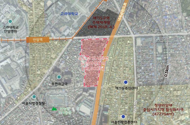 동대문구 제기동 125억 투입 도시재생 추진