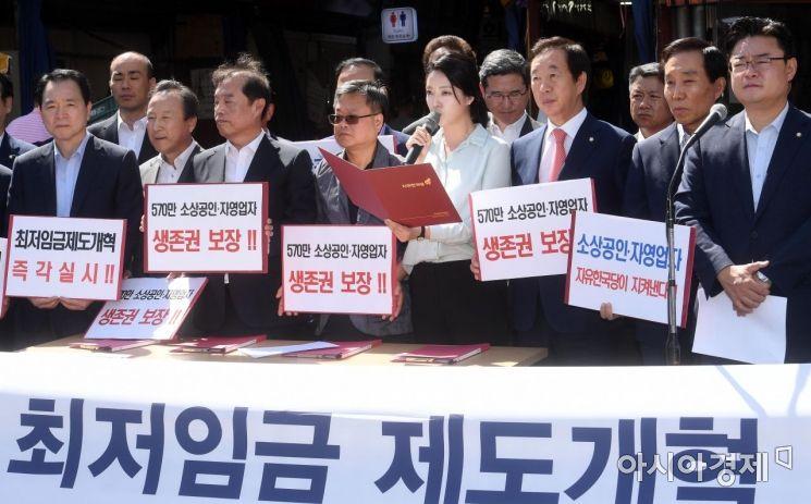 [포토] 최저임금 개혁 서명운동 선포식 선언문 낭독하는 배현진 대변인