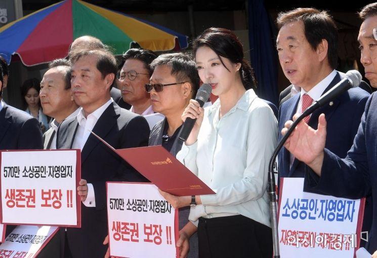[포토] 선언문 낭독하는 배현진 대변인