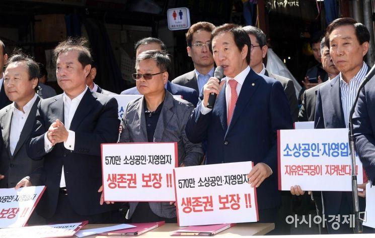 [포토] 발언하는 김성태 대표