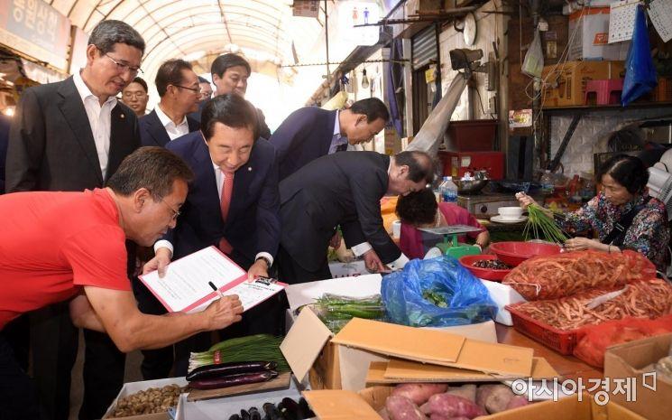 [포토] 영등포시장 서명운동 나선 자유한국당