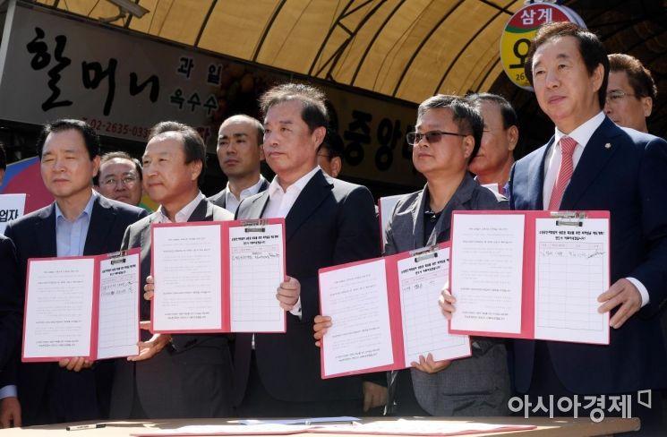 [포토] 한나라당, 최저임금 제도개혁 서명운동 선포식
