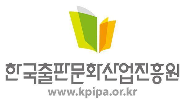 한국 책 131종, 인도네시아서 알린다