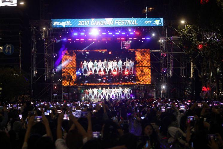 2017 강남페스티벌 K-POP공연