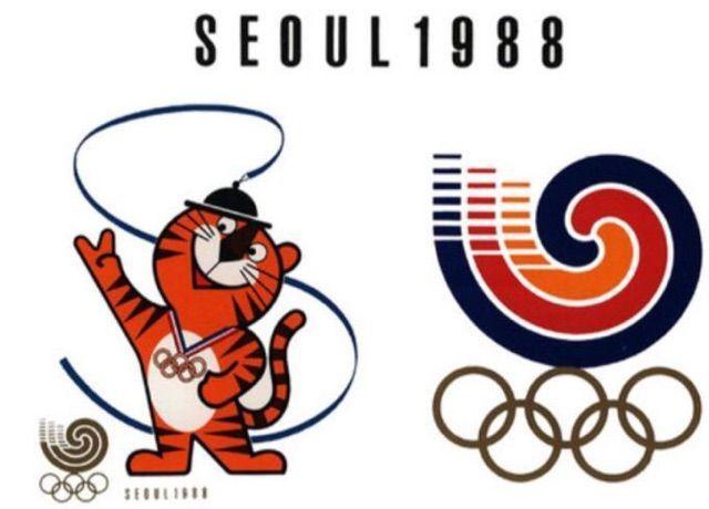 서울올림픽 개최 30주년, 기념행사도 풍성