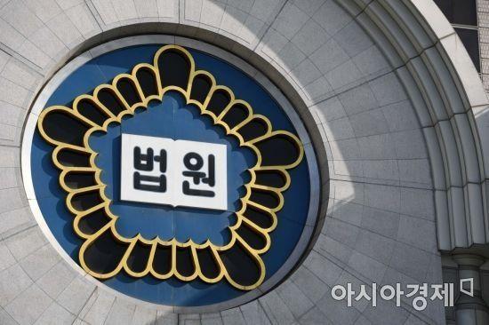 '수업 중 백허그' 대학 교수, 해임취소소송 파기환송심서 패소