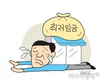 """""""추석 연휴 때 최저임금 부담 더 커진다"""" 편의점주의 한숨(종합)"""