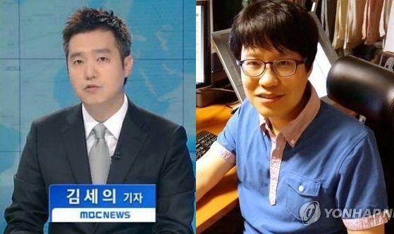 김세의(좌) 윤서인(우) 사진=MBC'뉴스' 화면 캡처·연합뉴스