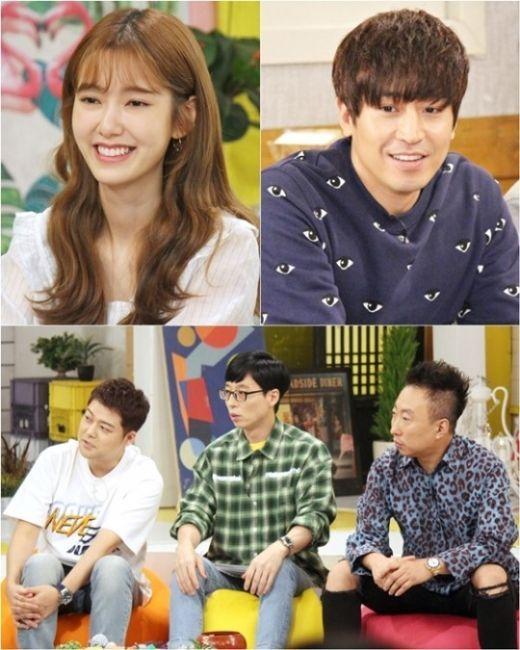 '해피투게더3' 나혜미 / 사진=KBS 2TV 제공