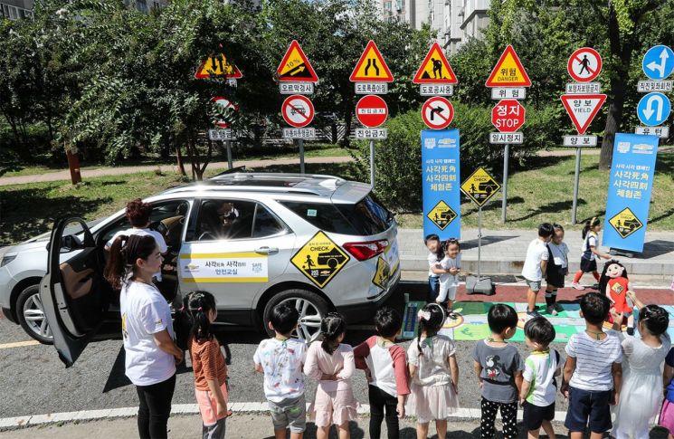 쉐보레가 국제아동안전기구 세이프키즈코리아와 함께 어린이 교통안전사고 예방을 위한 '사각사각 캠페인'을 본격적으로 진행한다.(사진=한국GM 제공)