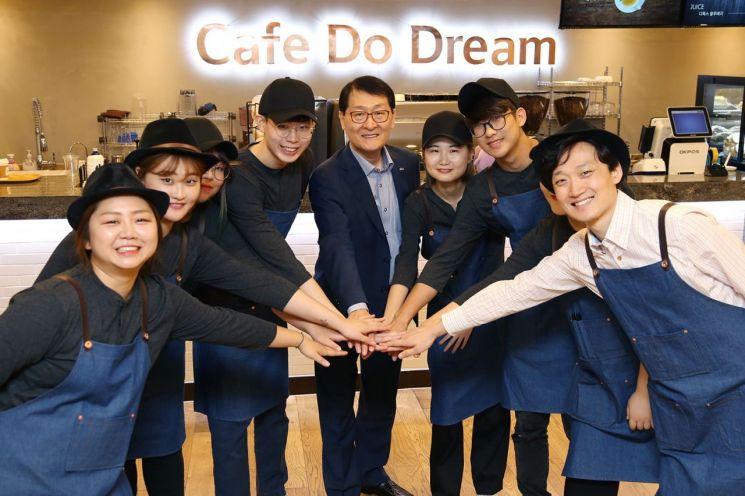 신한은행, 도심속 일터학교 '카페 두드림' 오픈