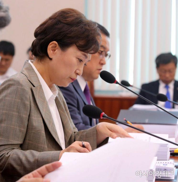 [포토] 부동산대책 발표 앞둔 김현미 장관