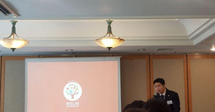 김영문 푸드나무 대표가 12일 서울 여의도에서 열린 기업공개(IPO) 기자간담회에서 조달 자금 활용 전략과 회사 비전에 관해 설명하고 있다.(사진=문채석 기자)
