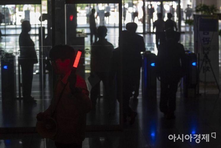 [포토] 불 꺼진 국회