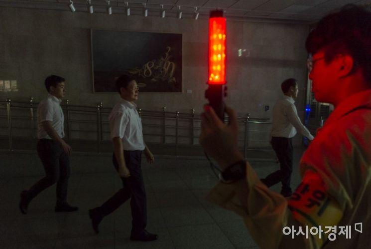 [포토] 국회, '지진 대피훈련' 실시