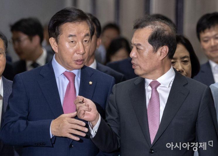 [포토] 자한당, 부동산대책 발표 앞두고 긴급 기자회견