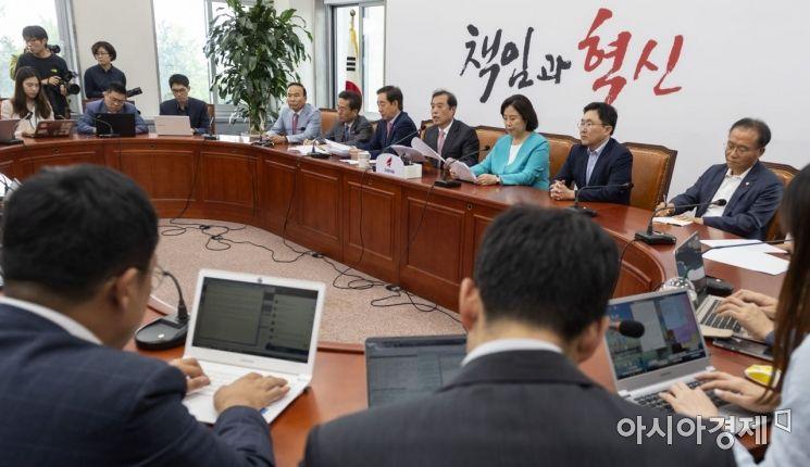 """[포토] 김병준 """"부동산 정책이 집값 폭등 원인"""""""