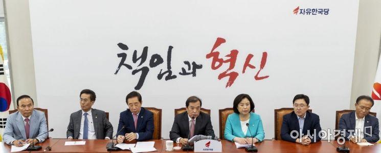 """[포토] 자한당 """"부동산 정책 신뢰도 바닥"""""""