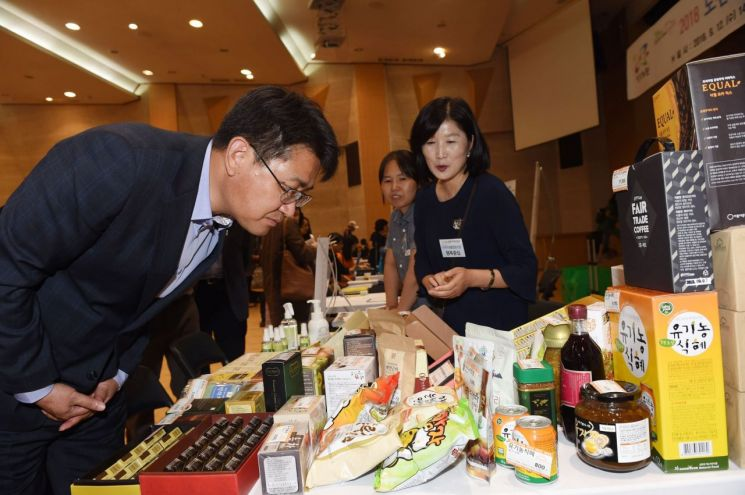 [포토]노원구 사회적경제기업 공공구매 박람회 개최