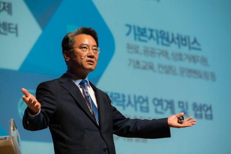 '2022 광진플랜 설명회' 성료