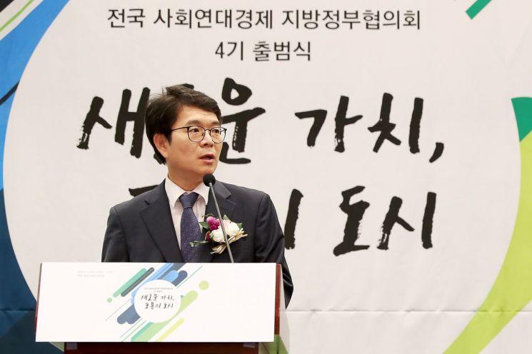 정원오 성동구청장, 사회연대경제 지방정부협의회장 선출