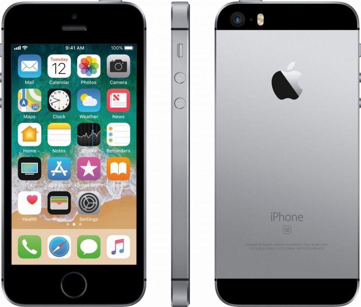 애플은 2018년형 아이폰 3종을 공개하면서 동시에 아이폰SE를 단종하기로 결정했다.