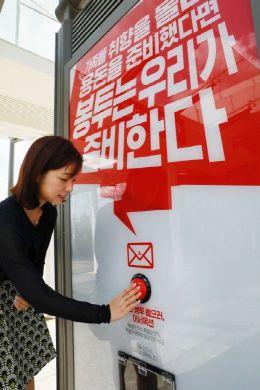 """옥션 """"현금 선물도 폼나게""""…추석 '용돈봉투 자판기' 설치"""