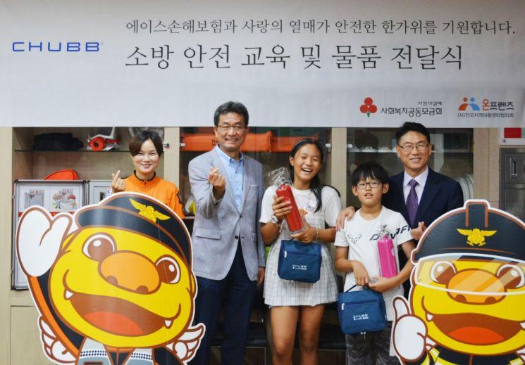 에이스손보, 취약계층 위해 소방물품 구입비 1000만원 기탁