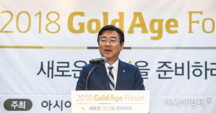 아시아경제 주최로 13일 서울 중구 은행회관에서 열린 '2018 골드에이지 포럼'에 참석한 김종석 자유한국당 의원이 축사하고 있다./강진형 기자aymsdream@