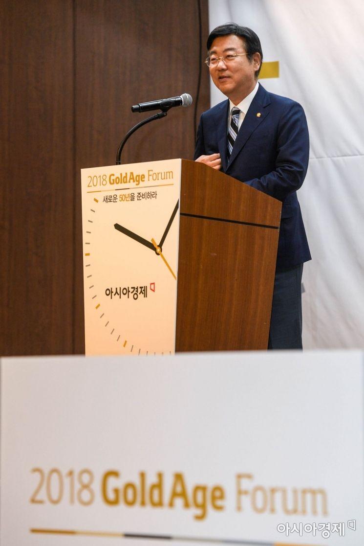 [포토]골드에이지 포럼 참석한 김종석 자유한국당 의원