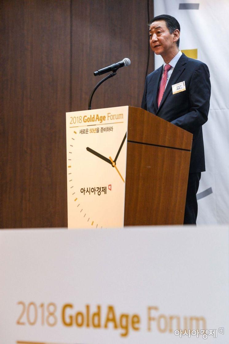 [포토]권용원 금융투자협회장 축사