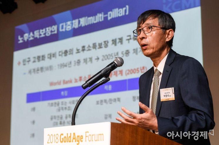 [포토]박영석 원장, 다층연금체계 통한 노후소득보장 강화