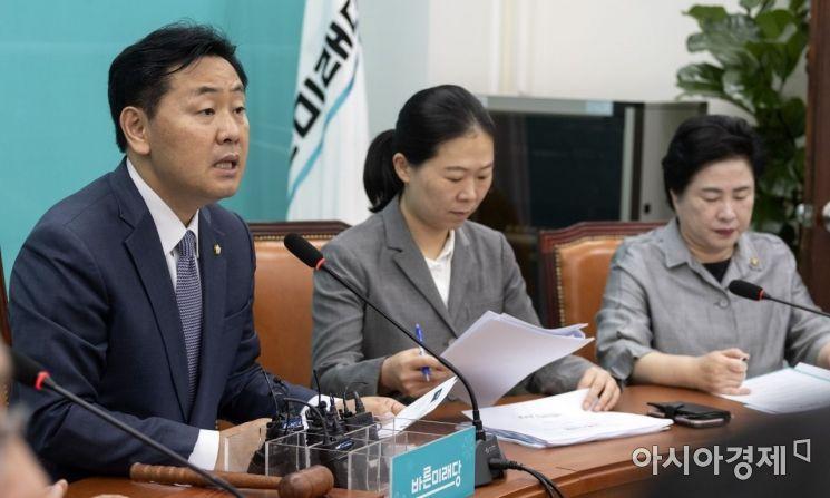 [포토] 바른미래당, 정책조정회의