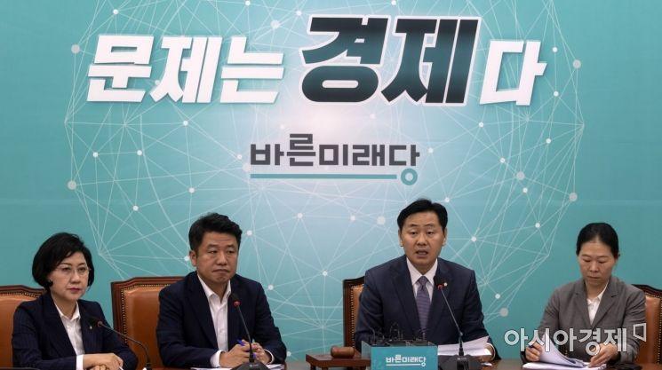 [포토] 모두 발언하는 김관영 원내대표
