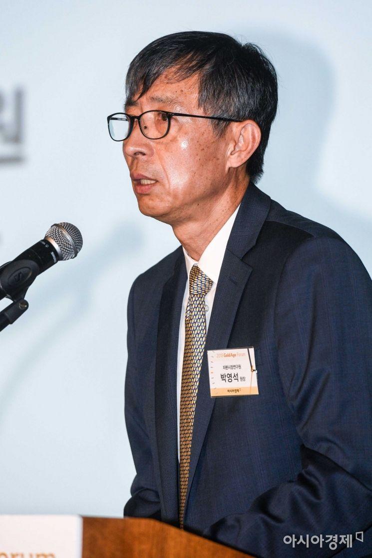 [포토]기조연설하는 박영석 자본시장연구원장